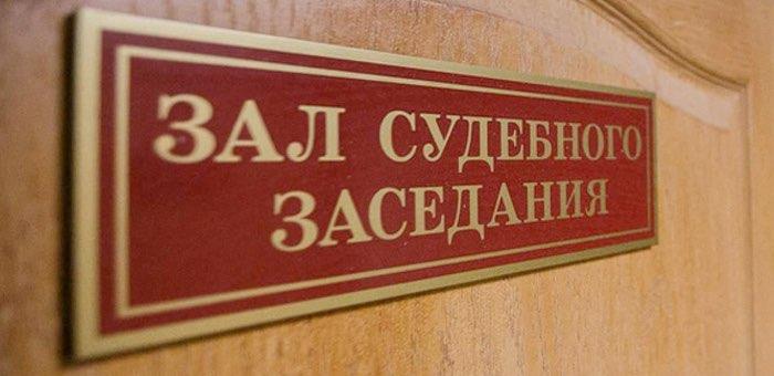 Адвоката осудили за мошенничество в Республике Алтай
