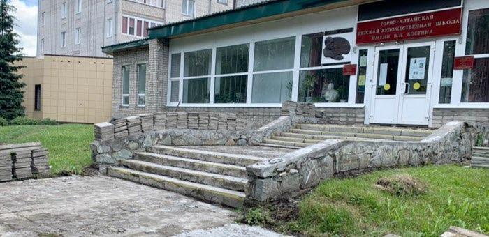 Ремонт детской художественной школы начался в Горно-Алтайске