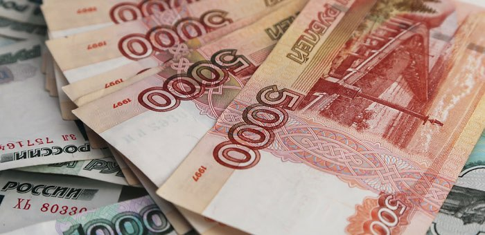 Горожанка взяла в кредит 300 тысяч и отдала их мошенникам