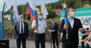Единороссы предложили новые меры поддержки людей при социальной газификации