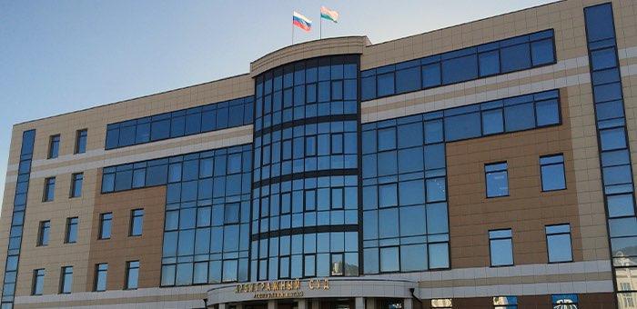 Продлен срок приема заявок на должность председателя Арбитражного суда Республики Алтай
