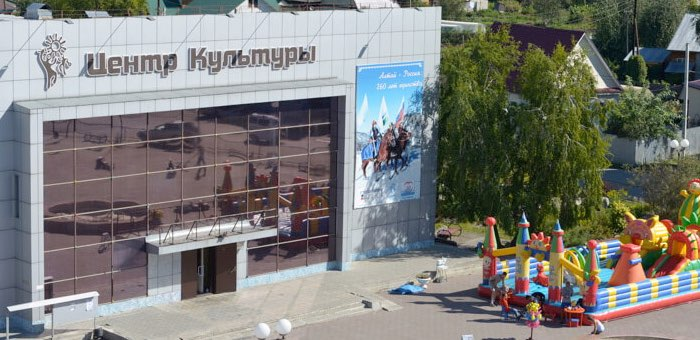 В Республике Алтай определены лучшие работники и учреждения культуры