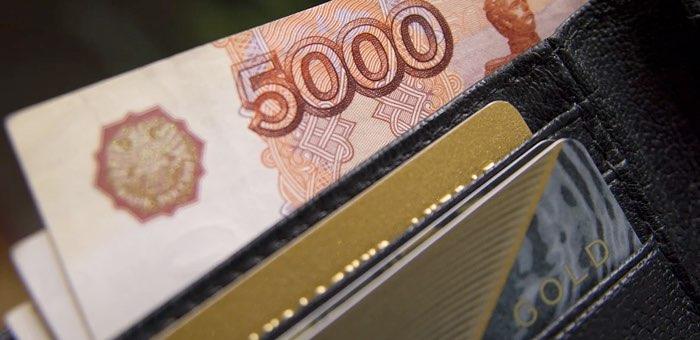 Студент перевел деньги мошенникам, надеясь тем самым обеспечить их сохранность