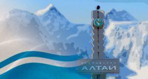 3 июля – День Республики Алтай