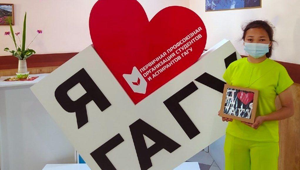 В ГАГУ подано почти 900 заявлений абитуриентов
