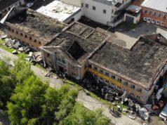 Пожар в центре Горно-Алтайска: подробности от МЧС