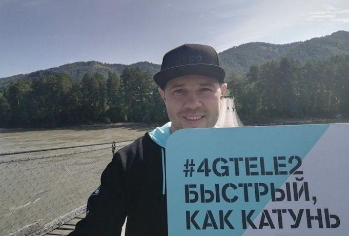 Tele2 покроет весь Горный Алтай, вопрос только в сроках: в компании рассказали о планах по развитию сети в республике