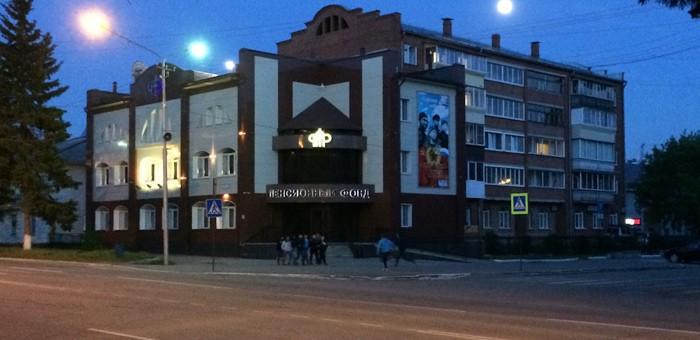 «Единая Россия»: В ближайшие дни пенсионеры получат на карты единовременную выплату