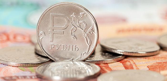 Минэкономики распределило субсидии хозяйствующим субъектам