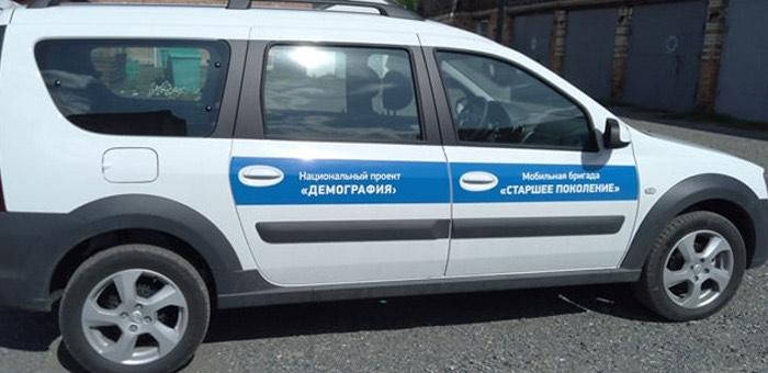 В Шебалинском районе пожилым гражданам помогает «Мобильная бригада»