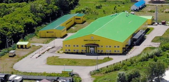 Имущество ООО «Биотехнологии» купила компания из Ростовской области