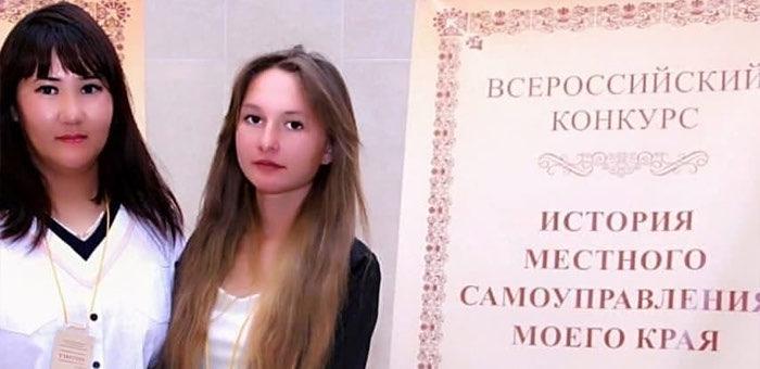 Школьница с Алтая успешно выступила на конкурсе «История местного самоуправления моего края»