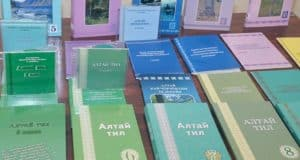В Горно-Алтайске пройдет межрегиональная научная конференция, посвященная алтайскому языку