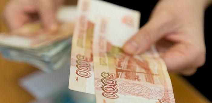 Сегодня начинаются школьные выплаты по 10 тыс. рублей