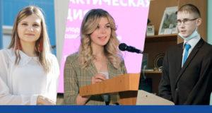 Студенты ГАГУ удостоены стипендий президента и правительства России