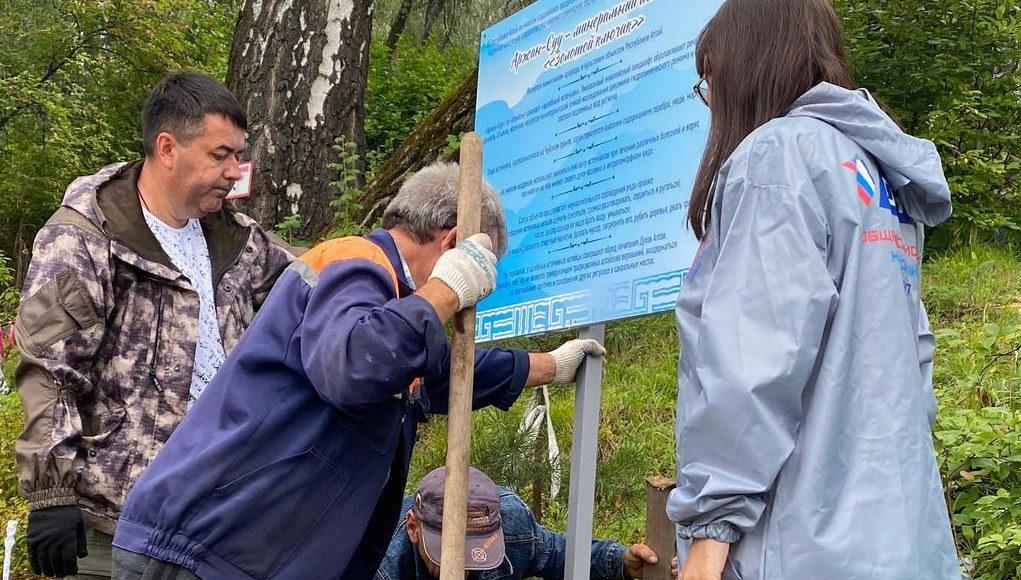 Началась установка щитов для туристов с информацией о правилах поведения на Алтае