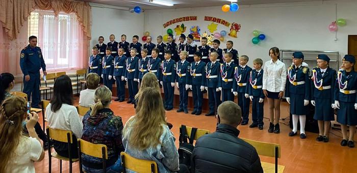 Кадетский класс «Юный спасатель» открылся в Мультинской школе