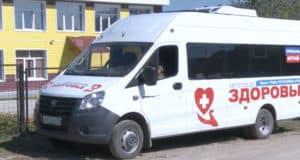 Более 3 тысяч медицинских услуг оказали врачи из автопоезда «Здоровье» в Онгудайском районе