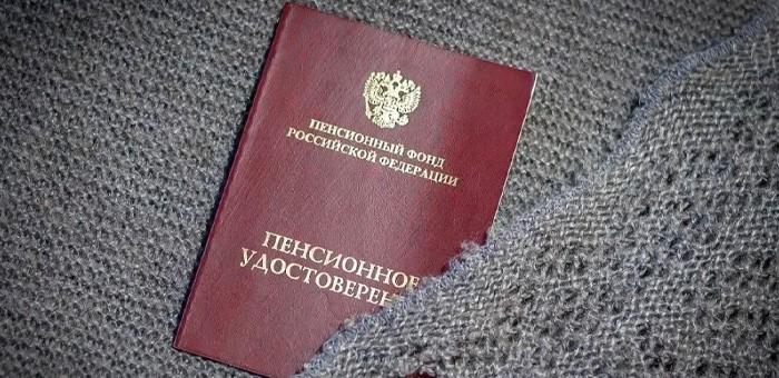 Решения «Единой России» выполняются: пенсионерам начали перечислять единовременные выплаты