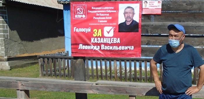 На довыборах депутата Госсобрания победил коммунист