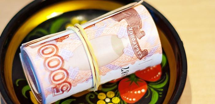 66-летняя горожанка перевела мошенникам многолетние сбережения – 707 тысяч рублей