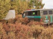 Добытчиков «золотого корня», пытавшихся удрать от пограничников, арестовали на десять суток