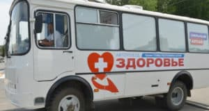 Автопоезд «Здоровье» работает в Онгудайском районе