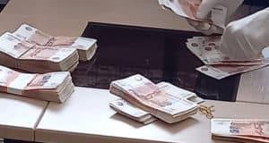 Фирму оштрафовали на 10 миллионов за взятку министру здравоохранения