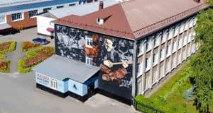 Настенную роспись, посвященную Николаю Улагашеву, открыли в Горно-Алтайске