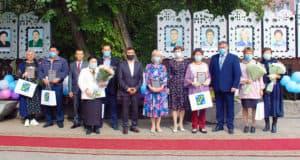Ими городится Горно-Алтайск