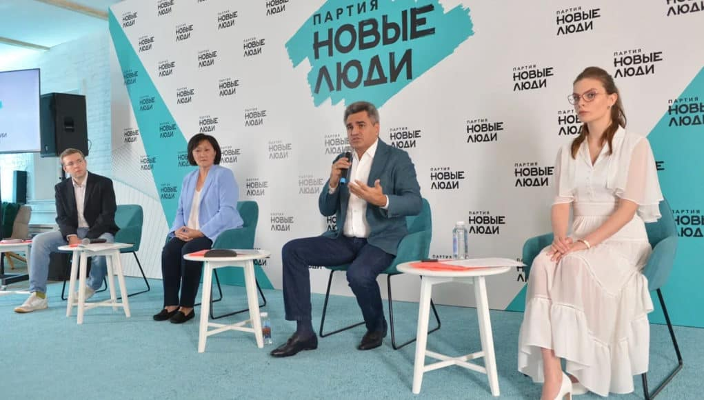 Идеи жителей Горного Алтая нашли отражение в программе партии «Новые люди»