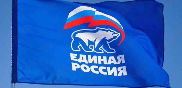 «Единая Россия» получила в Республике Алтай 38% голосов