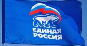 Правительство выполнило решение съезда ЕР: военным и силовикам начали перечислать выплату