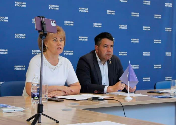 Татьяна Гигель и Роман Птицын