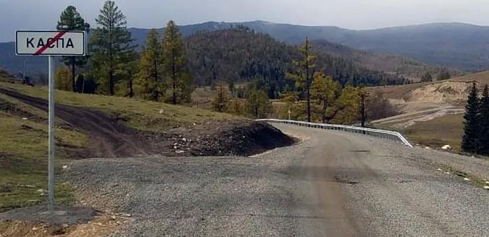 Шесть километров дороги Шебалино – Каспа обновили по нацпроекту