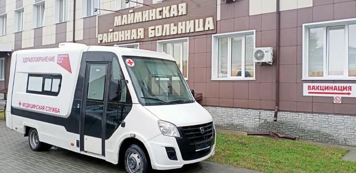 Мобильные ФАПы поступили в Республику Алтай
