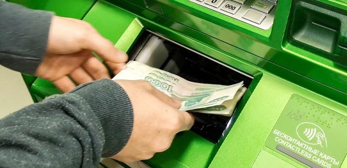 «Была под гипнозом»: горожанка перевела мошенникам сбережения, несколько кредитов и деньги за автомобиль