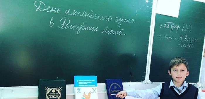 Конкурс видеороликов «Я говорю на алтайском!» проходит в регионе