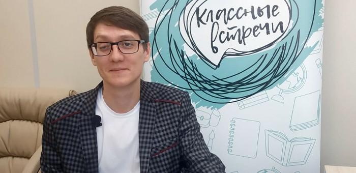 Педагог-психолог из Горно-Алтайска вышел в финал всероссийского конкурса
