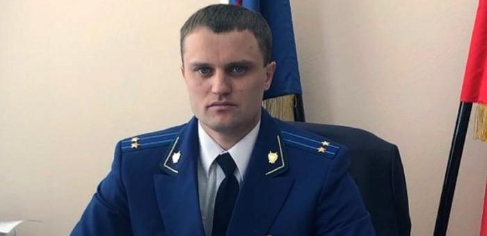 Прокурором Горно-Алтайска назначен Андрей Латышков