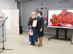 В Горно-Алтайске открыли Центр непрерывного повышения профессионального мастерства педагогов