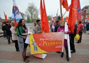 Митинг КПРФ 29 апреля 2017 года