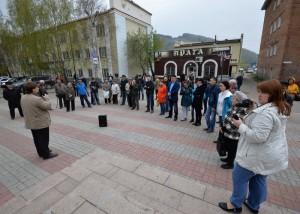 Митинг «Надоел» 29 апреля 2017 года