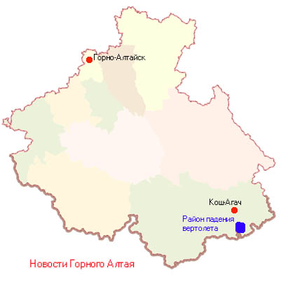 Район обнаружения Ми-8