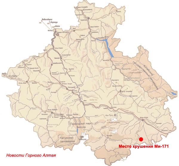 Место падения вертолета Ми-171 авиакомпании «Газпромавиа»