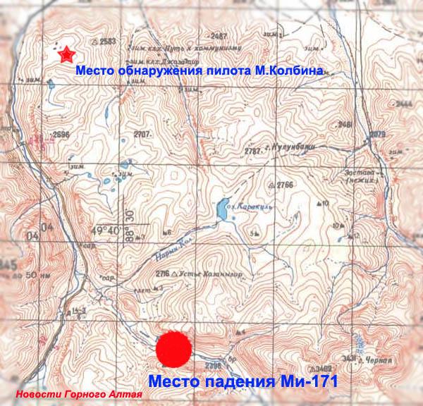 Крупномасштабно: место падения Ми-171 и место обнаружения второго пилота Максима Колбина (данные МЧС)
