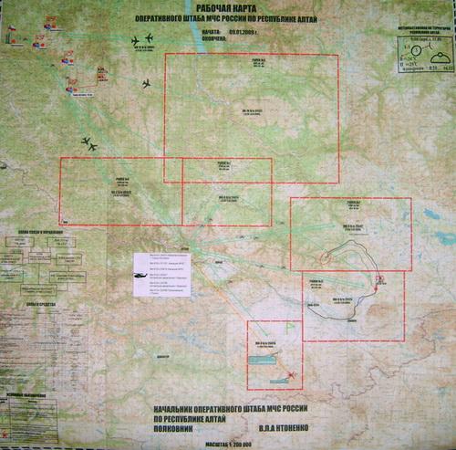 Рабочая карта оперативного штаба МЧС России по Республике Алтай
