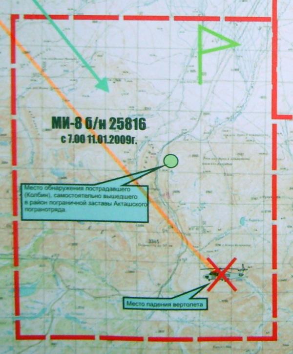 Оперативная карта МЧС, фото сделано утром 13 января