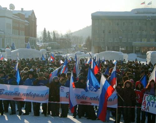 Единороссы поддержали антикризисный план российского руководства