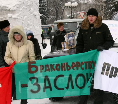 Митингующие требовали не только этого. Среди требований также были отставка руководства республики и введение моратория на охоту